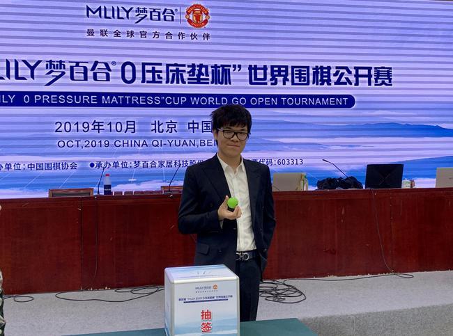 9月中国围棋等级分:柯洁领跑 芈昱廷升至第三