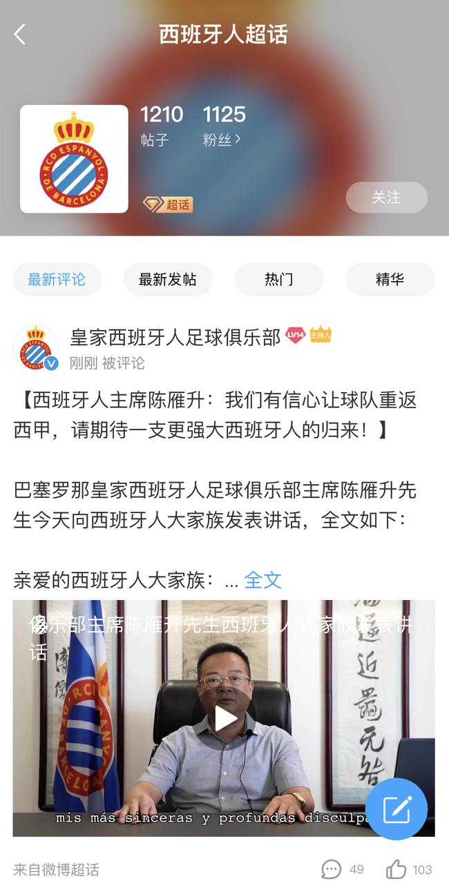 http://www.fanchuhou.com/shehui/2539068.html