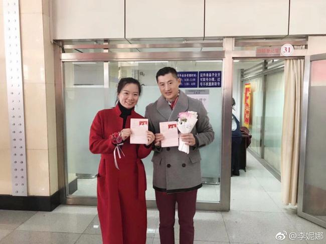 刘忠庆和张鑫领证