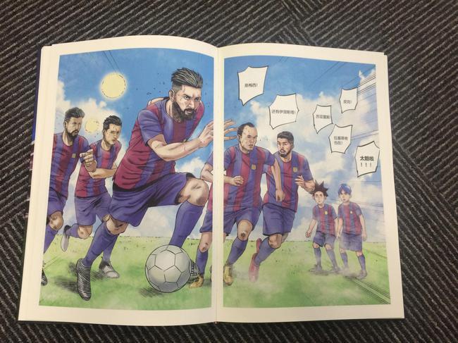 体育X漫画!巴萨联手大圣 首部足球公益漫画问世