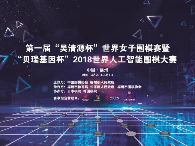 赛事logo