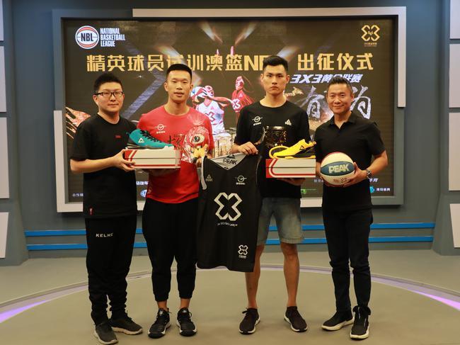 黄金联赛精英出征澳NBL 三人篮球首次海外试训