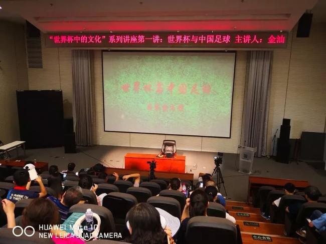 金汕:为何民国年代没去世界杯 李惠堂到底有多强