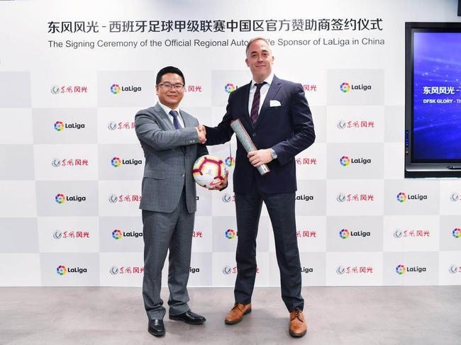 世界杯年西甲联盟持续吸金 中国汽车品牌强势赞助