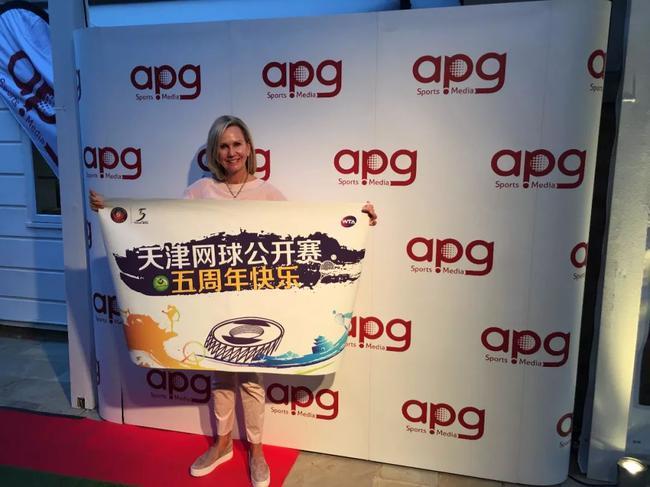 WTA总裁Micky Lawler