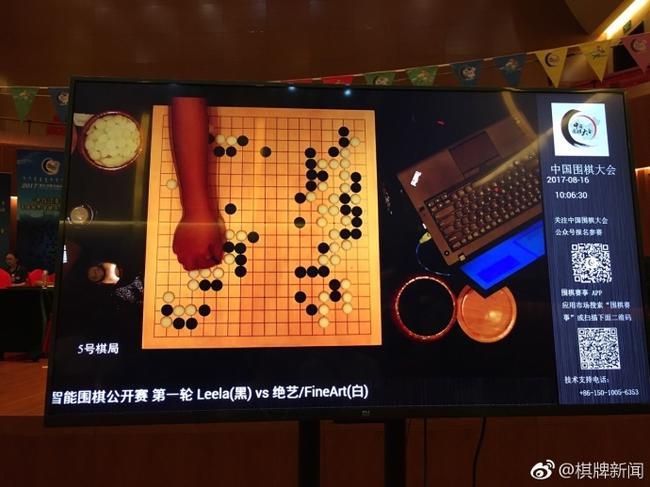 """八月南宁注定激情 """"来自未来的棋谱""""即将诞生"""