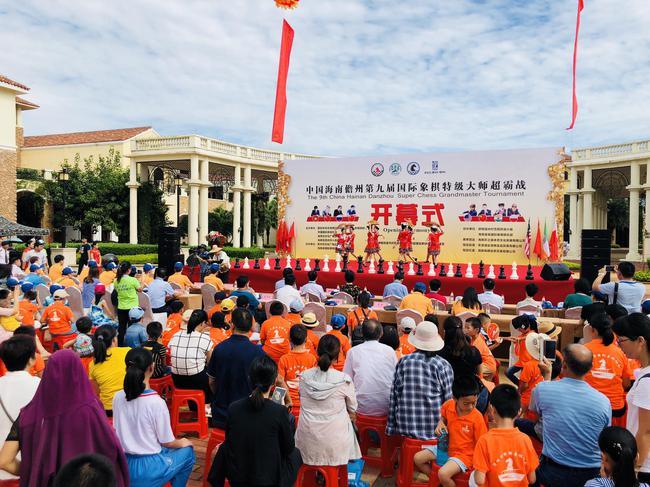 第九屆儋州國象超霸賽開幕 葉江川:打造智慧之城
