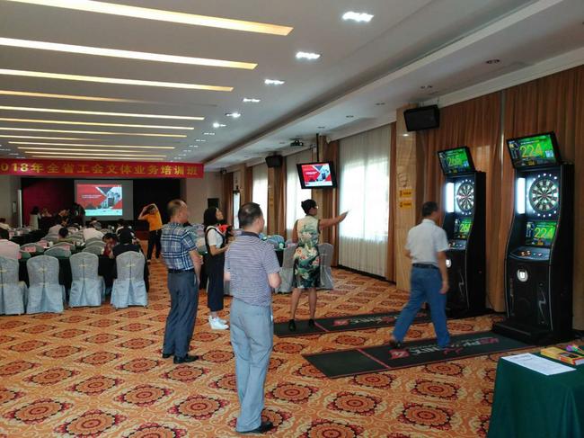 广东省2018年全省工会业务培训班的学员体验凤凰飞镖机