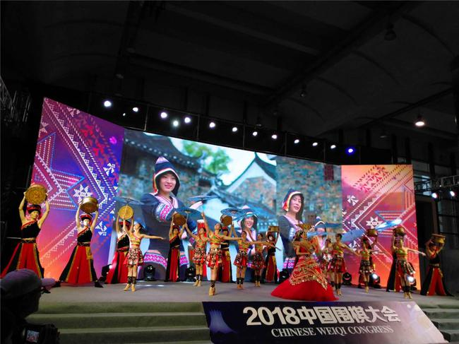 2018中国围棋大会闭幕 林建超:七结合成七亮点