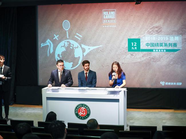 中国网球协会代表致辞