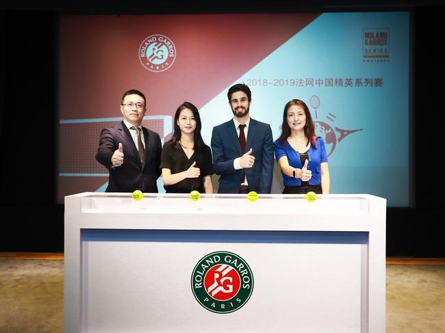 法国网球协会代表、中国网球协会代表、樱桃体育代表共同启动精英赛