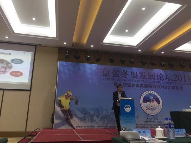 新浪新金沙平台商业频道总监赵迪发表演讲