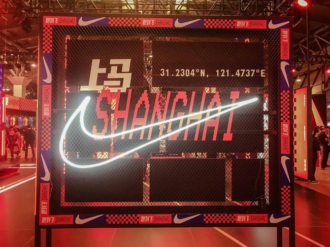 上海马拉松展会
