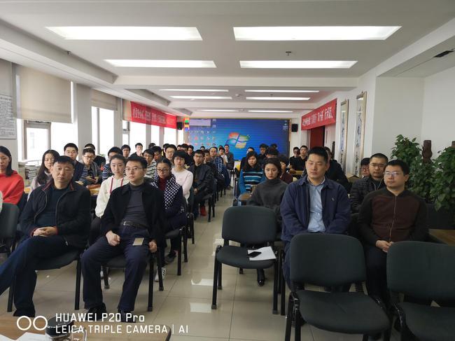 2019年国家围棋队成立大会