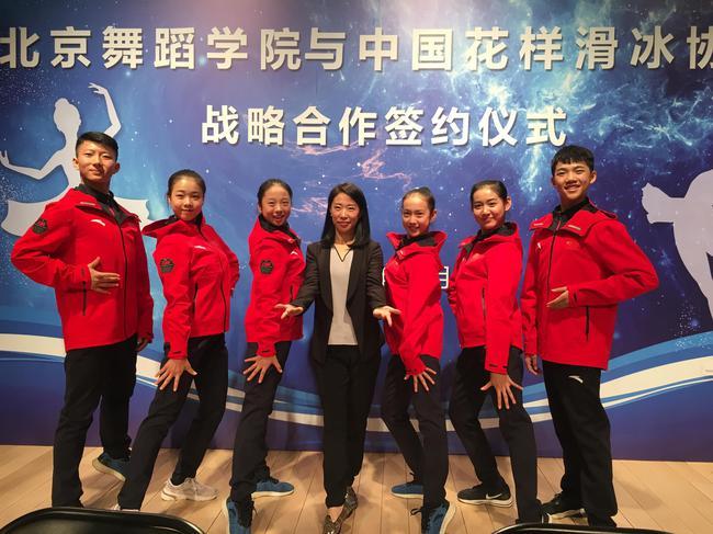 亚博:6名跳舞苗子跨项花滑 昭雪对冲击北京冬奥寄厚望