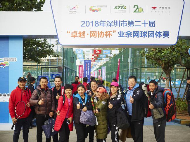 深圳业余网球赛开幕