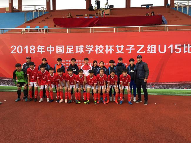 中国足球私塾杯女子乙组U15长沙市南雅中学晋级四强