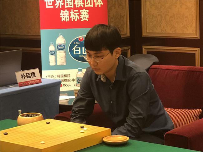 朴廷桓在比赛中