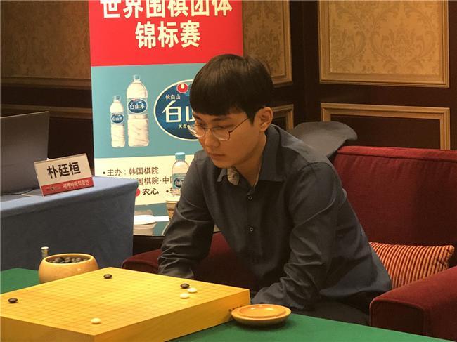 韩国棋手朴廷桓九段
