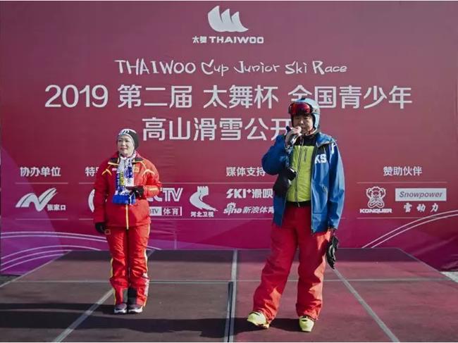 全国青少年高山滑雪赛在太舞滑雪小镇举行