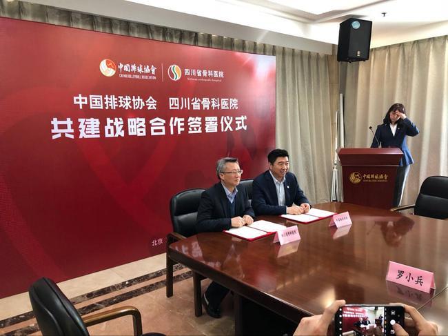 中国排协与四川省骨科学院达成共建战略合作协议