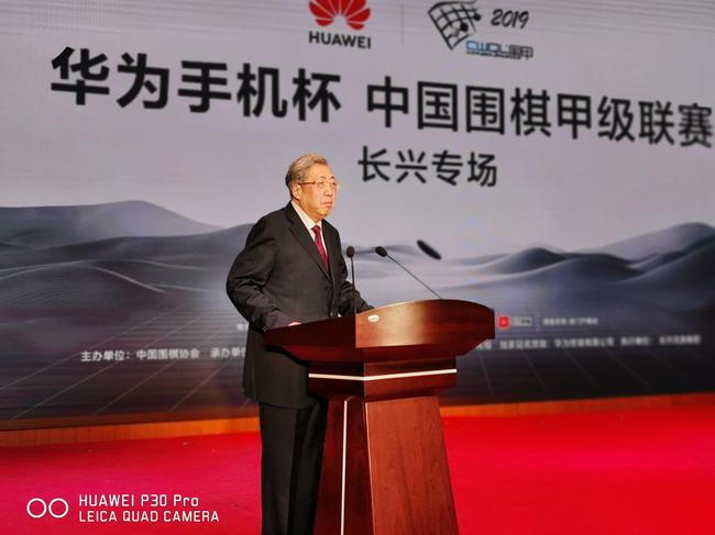 中国围棋协会主席林建超致辞