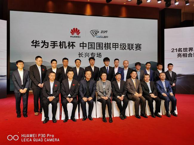 21位中国围棋世界冠军合影