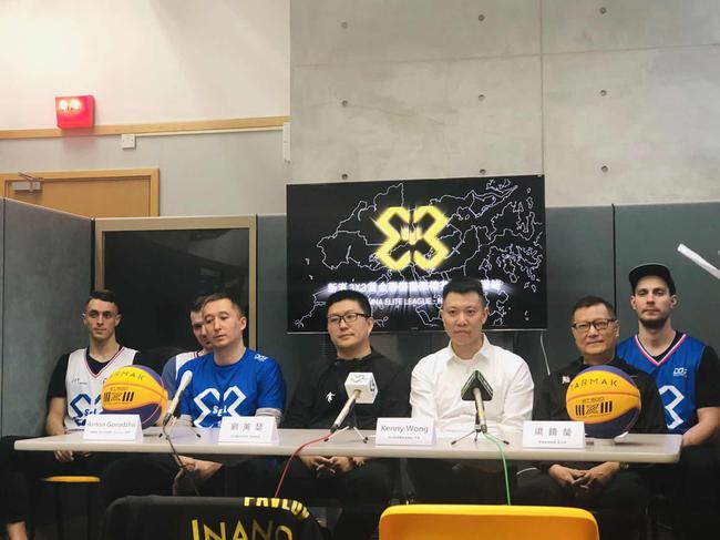新浪3X3黄金联赛国际精英赛香港站比赛发布会