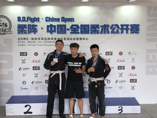 2019全国柔术公开赛拉开大幕 目前中国规模最大比赛