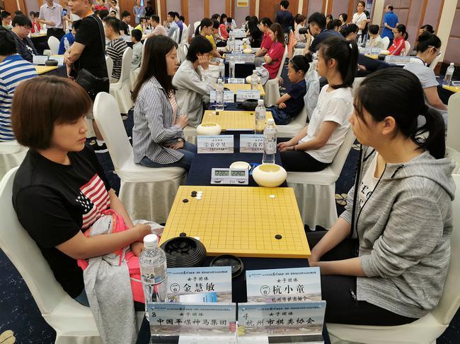 中国平煤队在比赛中