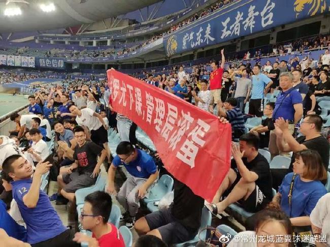 江苏球迷怒了!抗议横幅+背对球场:从没这么窝囊