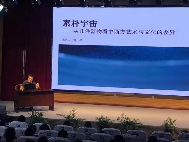 """怀宁县图书馆""""独秀讲坛""""公益讲座火爆开讲"""