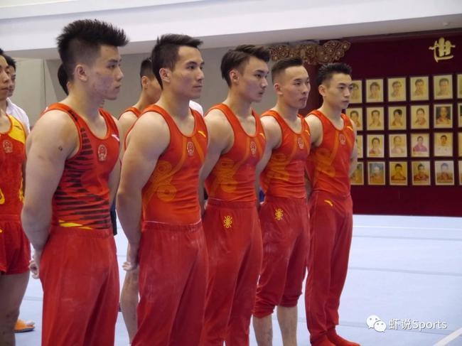 体操男队测试赛