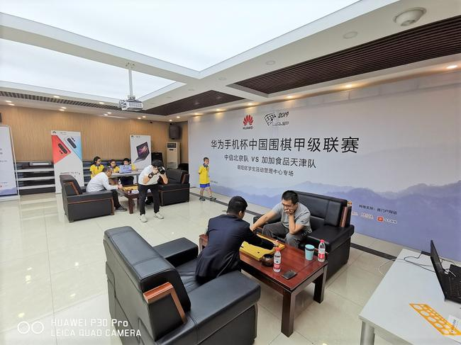 围甲季后赛中疑北京队vs减减食物天津队