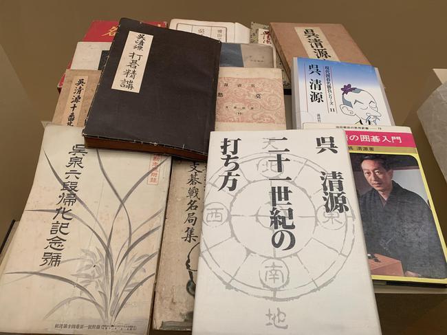 围棋殿堂资料馆内收藏的吴清源相关书籍