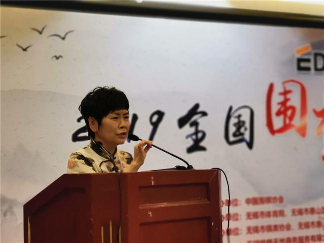 个人赛陈贤首夺冠军 华学明:中国围棋贵在传承