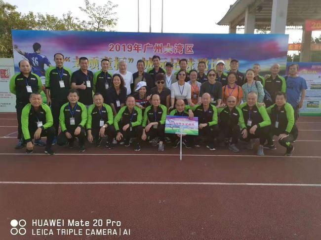 2019年广州大湾区老顽童杯城际足球邀请赛在东涌中学进行