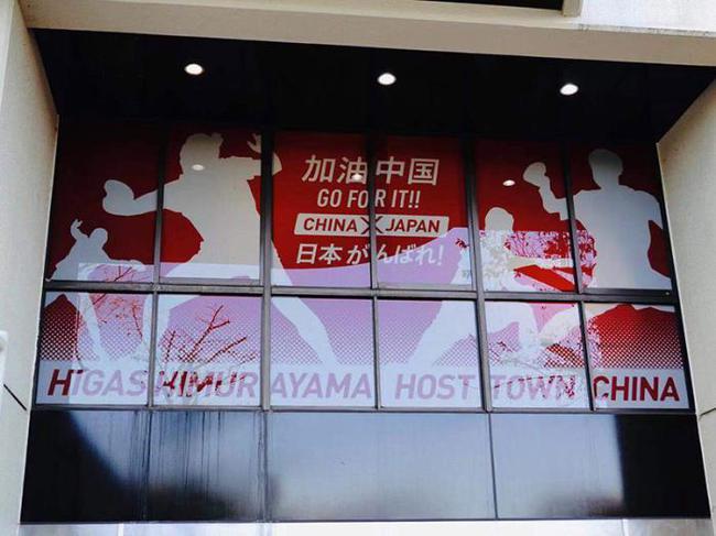 体育馆打出中国队添油的标语。(图片来源:乒协网站)