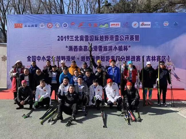 助力冬奥!2019三北奥雪国际越野滑雪公开赛吉林开赛