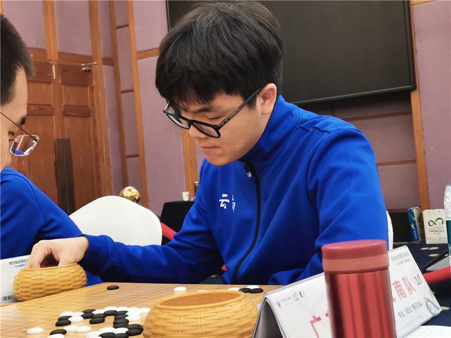 正在棋谱直播围棋团体赛第三轮 江苏VS云南