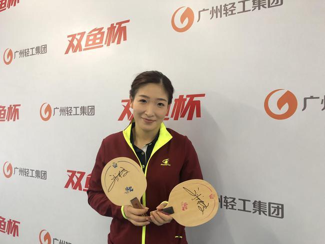 全民乒乓黄金大赛总决赛广州举行刘诗雯惊喜亮相