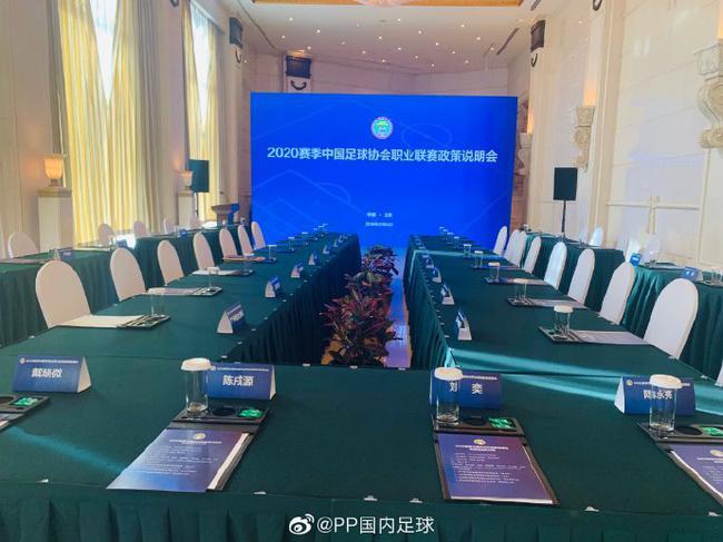 沪媒:新政一定会影响一些人利益 足协要经受住反击