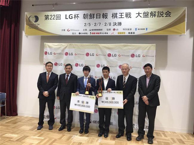 第22届LG杯颁奖典礼