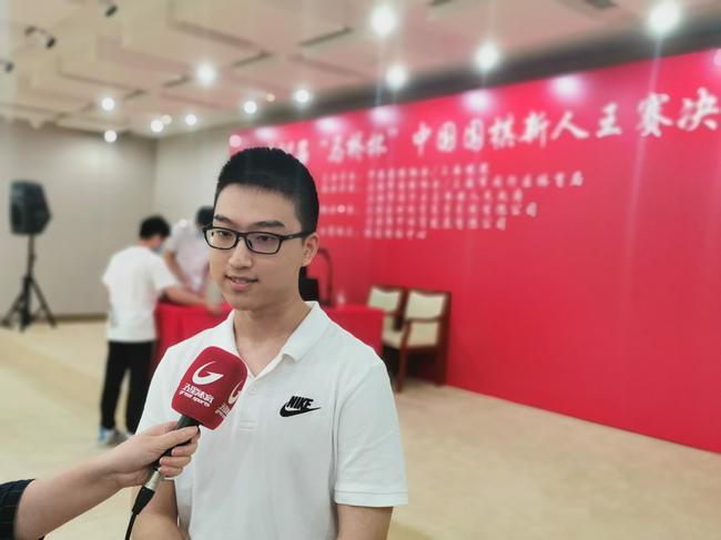 屠晓宇:逆转夺冠很幸运 女棋手於之莹崔精厉害
