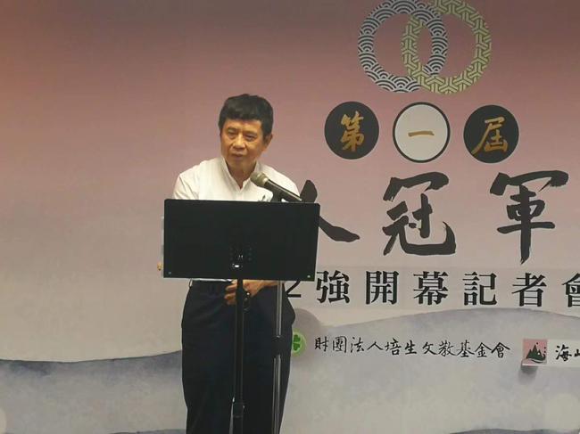 台湾名人冠军赛16日打响 冠军奖金创台湾之最