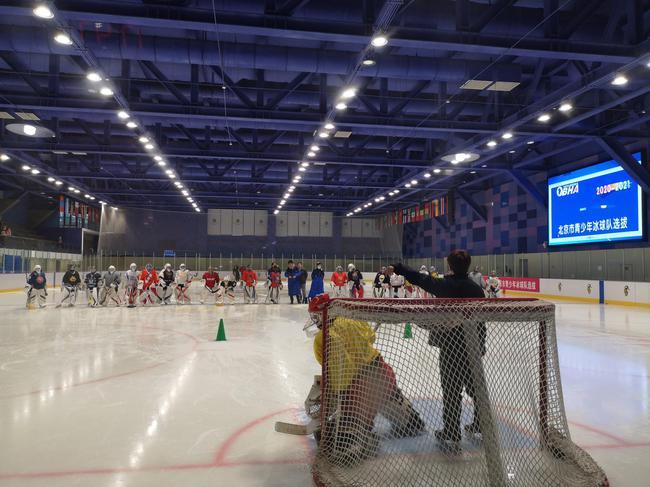 """北京市青少年冰球队选拔""""扩招"""" 确保选拔公开透明"""