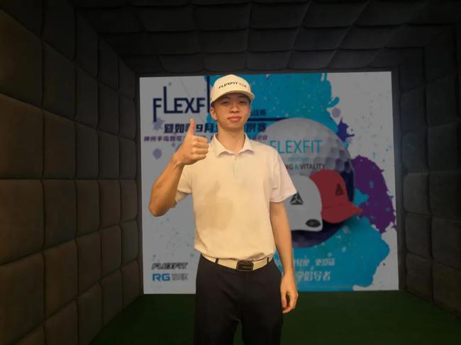 陈小春李昊桐同款球帽 FLEXFIT高尔夫挑战赛颁奖啦
