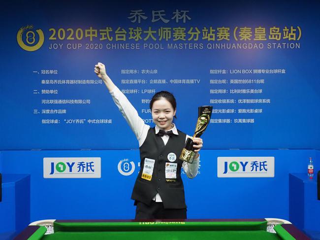 大师赛9年首位女子冠军!美少女连胜5名男将夺冠