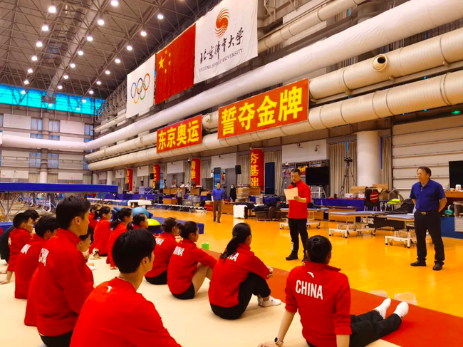 成套动作成功率接近95% 国家蹦床队新年首赛亮点多