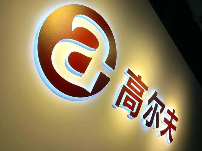 挥杆北京CBD 离中国尊最近的AC高尔夫球馆盛大开业